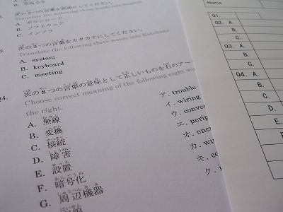IT日本語コースの小テスト In-class quizzes - COOLPIX 3100