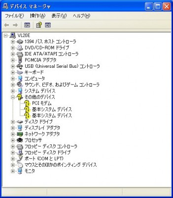 インストールされていないデバイスドライバ - NEC ValueStar PC-VL20E8D