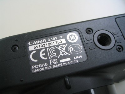 MADE IN JAPAN - Canon PowerShot SX160 IS
