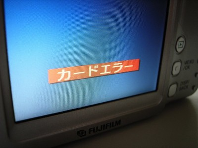 壊れた 128MB の xD ピクチャーカードをデジカメに挿すと・・・