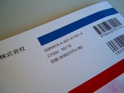 次回の講習で使用するテキスト ~ 基礎からはじめる情報リテラシー - 富士フィルム FinePix A330