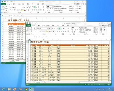 【Excel 2013 のいいところ】ブックを別々のウィンドウで開くようになった