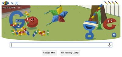 Google 15周年記念のゲーム