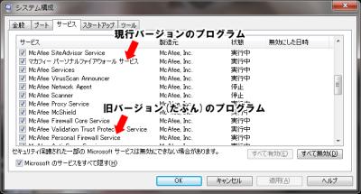 IPアドレスを取得できてpingも通るのにインターネットが使えない不具合の原因