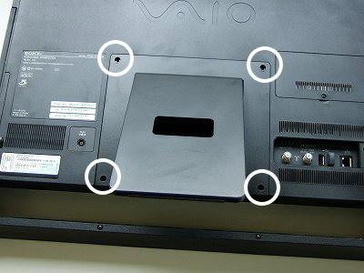 SONY VAIO VPCJ218FJ (PCG-11413N) のハードディスクの取り外し方