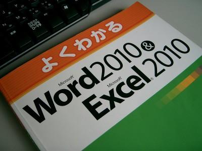 明日から Word の講習を担当します - CASIO QV-R40