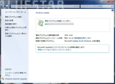 【Windows 7】更新プログラムを確認しています・・・のまま先に進まない