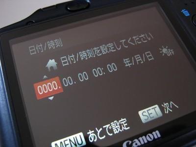 Canon PowerShot SX160 IS で「日付/時刻を設定してください」