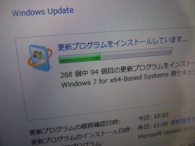 Windows 7 の再セットアップは時間がかかります