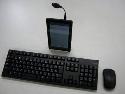 スマホやタブレットにキーボードとマウスをつないでみたら便利だった