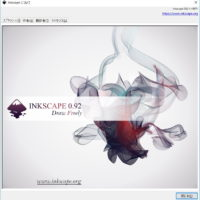 Inkscape 0.92.1