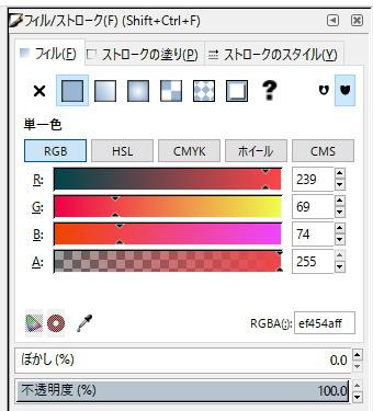 フィル/ストロークの画面で色を指定