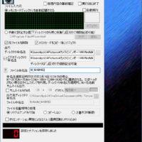 デジカメからパソコンに写真を取り込むフリーソフト Picmv