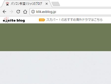 暗号化されていない HTTP サイトの場合