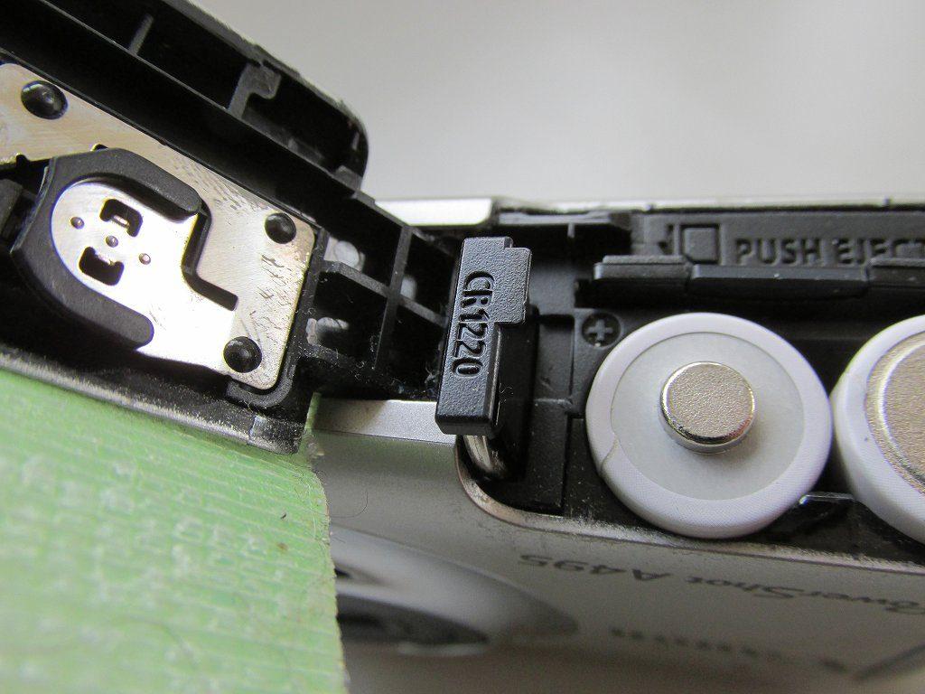 Canon PowerShot A495 の日付・時刻保持用電池を交換